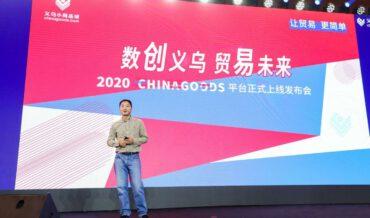 Chinagoods-platform, de officiële website van de Yiwu Markt, maakt handelen makkelijker