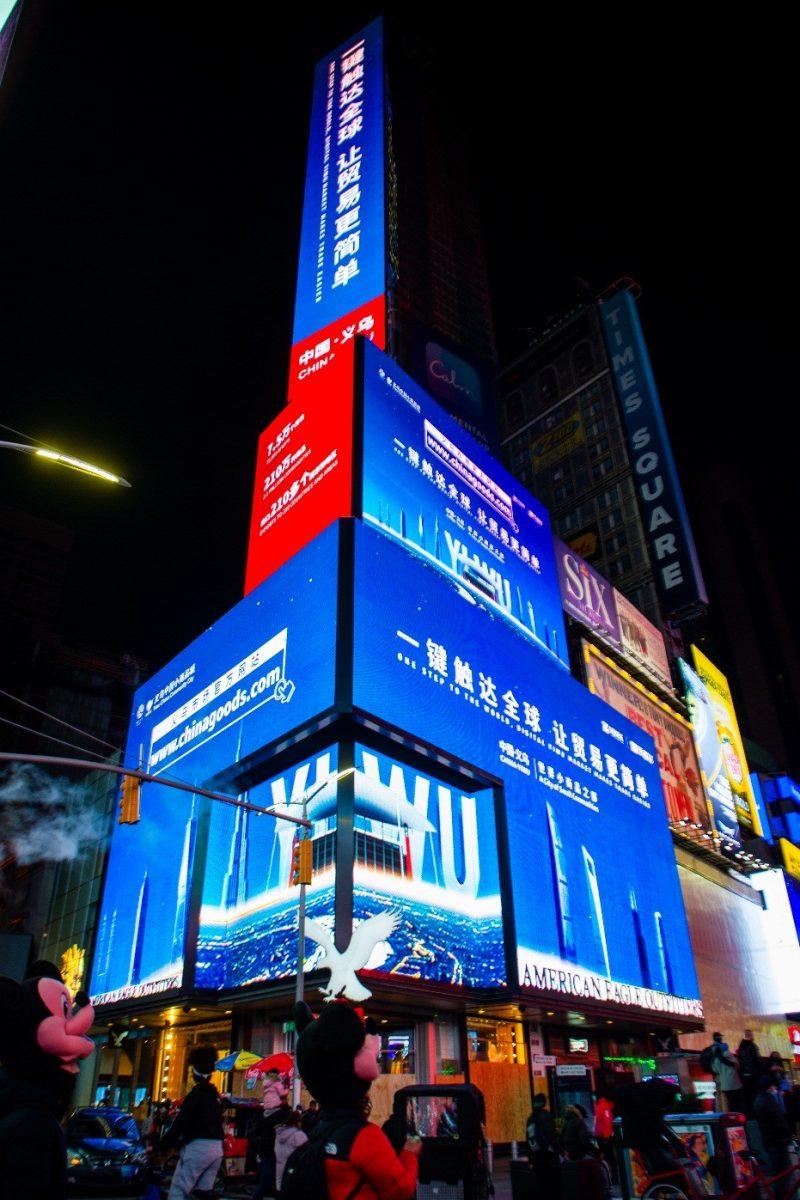 De officiële website van Yiwu Market verscheen op het American Eagle Big Screen in Times Square, New York, VS.